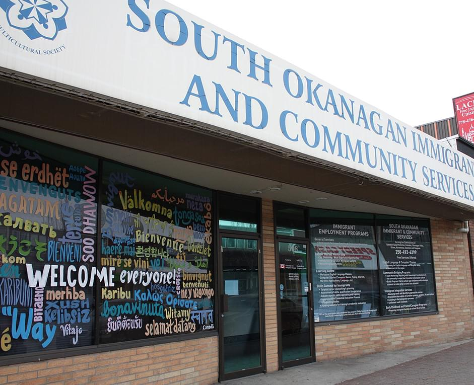 gallery-south-okanagan-immigrant-and-community-services-12x