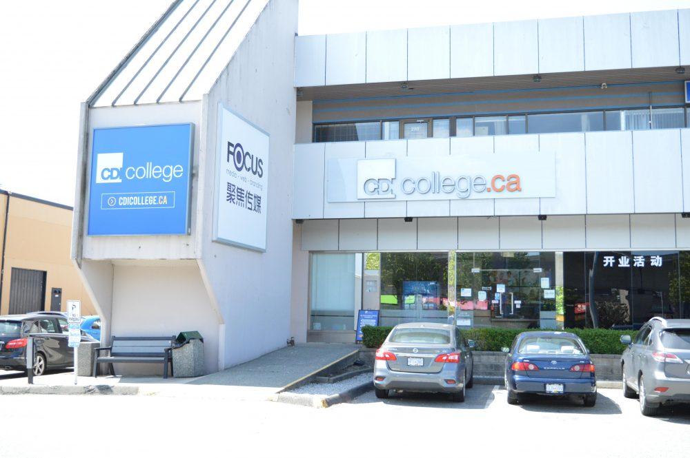 ca250_cdi-college_entrance