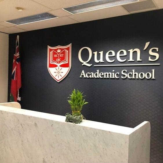 queens-academic-school-north-york-etc